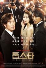 Film Topseuta (Top Star) 2013 online ke shlédnutí