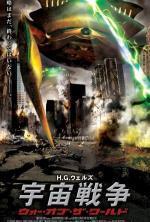Film Invaze světů (H.G Wells War of the Worlds) 2005 online ke shlédnutí