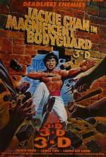 Film Stateční strážci (Fei du juan yun shan) 1978 online ke shlédnutí