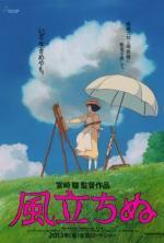 Film Zvedá se vítr (The Wind Rises) 2013 online ke shlédnutí