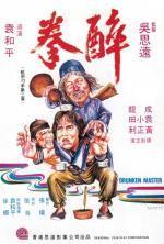 Film Mistrův syn (Drunken Master) 1978 online ke shlédnutí