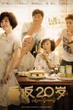 Film Chongfan 20 Sui (Miss Granny) 2015 online ke shlédnutí