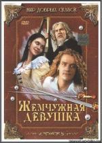 Film O perlové panně (O perlove panne) 1997 online ke shlédnutí