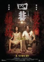 Film Guilty (Guilty) 2014 online ke shlédnutí