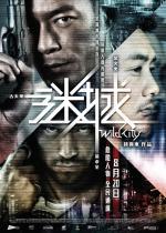Film Bao Zou Mi Cheng (Wild City) 2015 online ke shlédnutí
