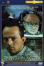 Film Testament profesora Dowella (Zavěščanije professora Douelja) 1984 online ke shlédnutí