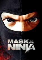 Film Ninjové útočí (Mask of the Ninja) 2008 online ke shlédnutí