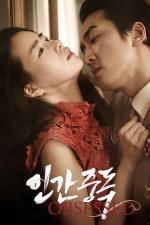 Film Inganjungdok (Obsessed) 2014 online ke shlédnutí