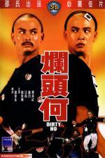 Film Dirty Ho (Dirty Ho) 1979 online ke shlédnutí