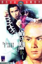 Film Tang lang (Shaolin Mantis) 1978 online ke shlédnutí
