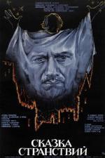 Film Pohádka o putování (The Story of the Voyages) 1982 online ke shlédnutí