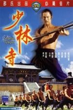 Film Chrám Shaolinu (Shaolin Temple) 1976 online ke shlédnutí