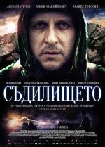 Film Soud (The Judgment) 2014 online ke shlédnutí
