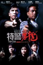 Film Tygří klec (Tiger Cage) 1988 online ke shlédnutí