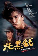 Film Tygří klec 2 (Tiger Cage 2) 1990 online ke shlédnutí
