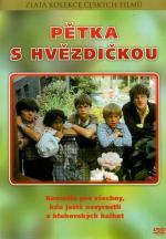 Film Pětka s hvězdičkou (Petka s hvezdickou) 1985 online ke shlédnutí