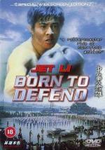 Film Linie obrany (Born to Defense) 1986 online ke shlédnutí