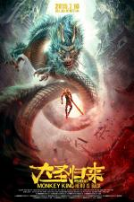 Film Xi you ji zhi da sheng gui lai (Monkey King: Hero Is Back) 2015 online ke shlédnutí