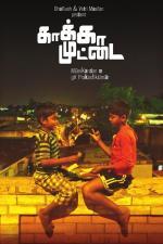 Film Vraní vejce (Kaakkaa Muttai) 2014 online ke shlédnutí
