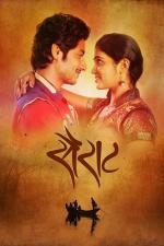Film Sairat (Sairat) 2016 online ke shlédnutí