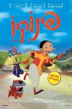 Film Pinocchio (Pinocchio) 2012 online ke shlédnutí