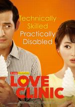 Film Yeonaeui mat (Love Clinic) 2015 online ke shlédnutí