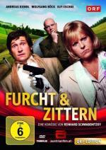 Film Náhodný rukojmí (Furcht & Zittern) 2010 online ke shlédnutí