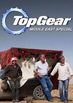 Film Top Gear: Middle East Special (Top Gear: Middle East Special) 2010 online ke shlédnutí
