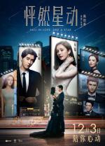 Film Peng ran xin dong (Fall in Love Like a Star) 2015 online ke shlédnutí