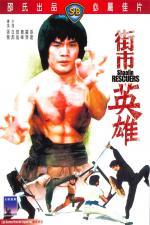 Film Šaolinští zachránci (Shaolin Rescuers) 1979 online ke shlédnutí
