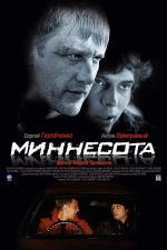 Film Minnesota (Minnesota) 2009 online ke shlédnutí