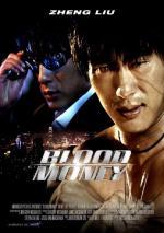 Film Krvavé peníze (Blood Money) 2012 online ke shlédnutí