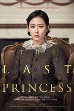 Film Deokhyeongjoo (The Last Princess) 2016 online ke shlédnutí