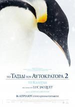 Film Putování tučňáků: Volání oceánu (L'empereur) 2017 online ke shlédnutí