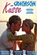 Film Řecké polibky (Griechische Küsse) 2008 online ke shlédnutí