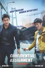 Film Gongjo (Confidential Assignment) 2017 online ke shlédnutí