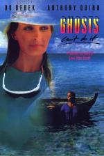Film Duchové to dokáží (Ghosts Can't Do It) 1989 online ke shlédnutí