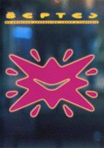 Film Šeptej (Šeptej) 1996 online ke shlédnutí