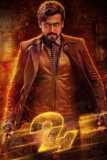 Film 24 (24) 2016 online ke shlédnutí