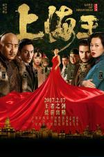 Film Pán Šanghaje (Shang hai wang) 2016 online ke shlédnutí