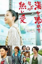 Film Ju o wakasu hodo no acui ai (Her Love Boils Bathwater) 2016 online ke shlédnutí