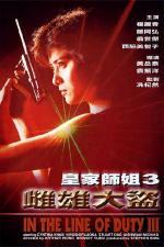 Film Red Force 3 (Huang jia shi jie zhi III: Ci xiong da dao) 1988 online ke shlédnutí