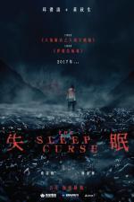 Film Shi mian (The Sleep Curse) 2017 online ke shlédnutí